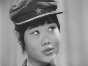 Captain Chin Lee